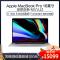 2019款苹果Apple MacBook Pro 16英寸笔记本电脑 办公娱乐游戏本 原彩显示 酷睿i7 九代处理器 4G独显 深空灰色 MVVJ2 海外版 全球联保