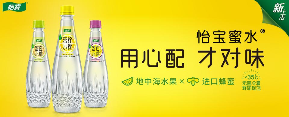 【苏宁专供】怡宝 纯净水 350ml*24 整箱装 饮用水