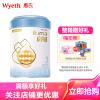 [官方授权 ]惠氏(Wyeth) 启赋蓝钻3段爱尔兰原装进口幼儿配方奶粉(适用于12-36月) 1罐900g