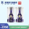 【酒厂自营】郎酒 青花郎 53度酱香型白酒 500ml*2瓶 两瓶装