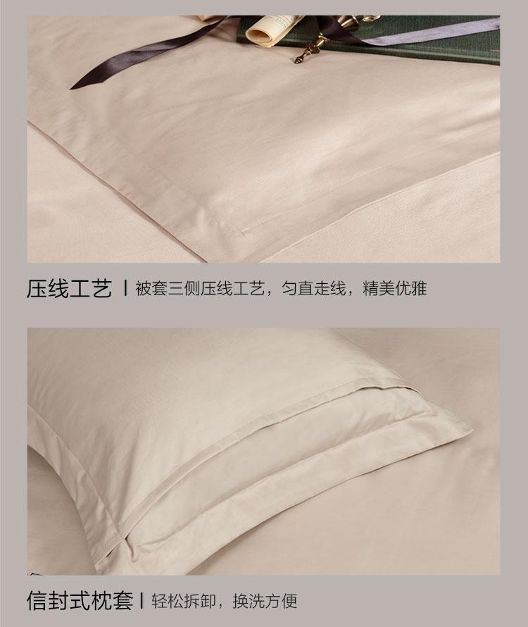 床单四件法兰西堡_12