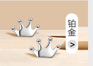 苏宁-pc关联_08