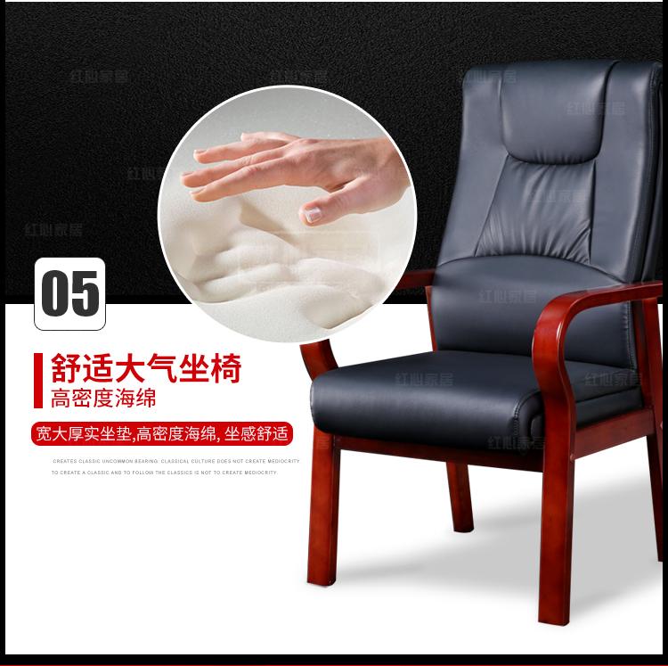 红心椅模板3-恢复的_18
