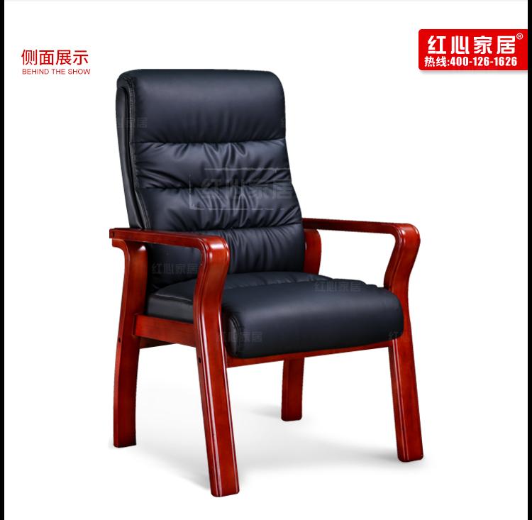 红心椅模板10-恢复的_08