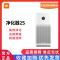 小米(MI)空气净化器2s 智能家用去除甲醛雾霾PM2.5氧吧室内清新器