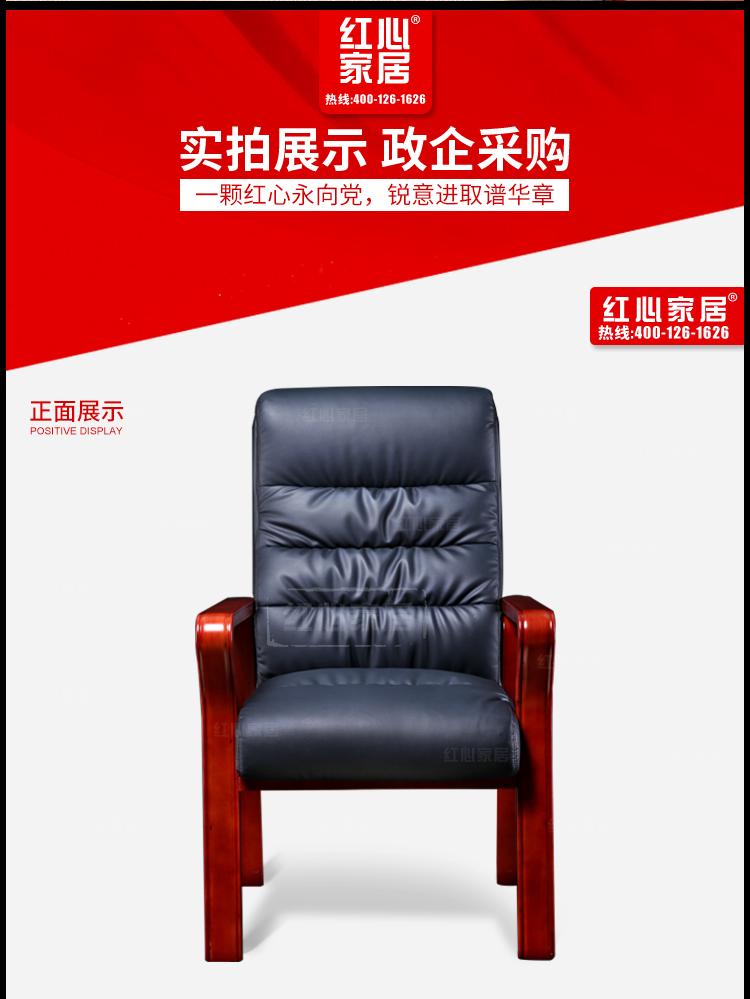 红心椅模板10-恢复的_07