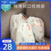 小雅象多功能便携收纳袋婴儿奶瓶吸奶器外出收纳抽绳封口防尘隔潮 (星球收纳袋)
