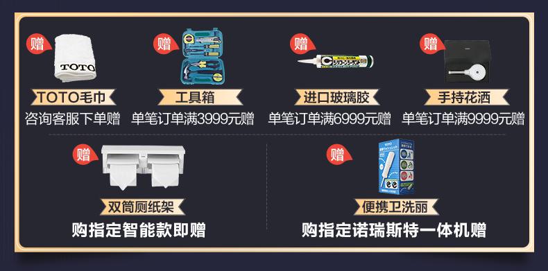 万博官网app体育ios版预售790关联_03