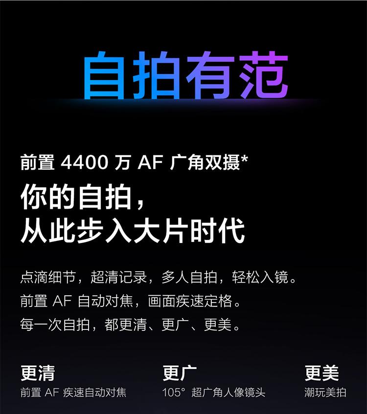 S7-WAP-750-0803_03
