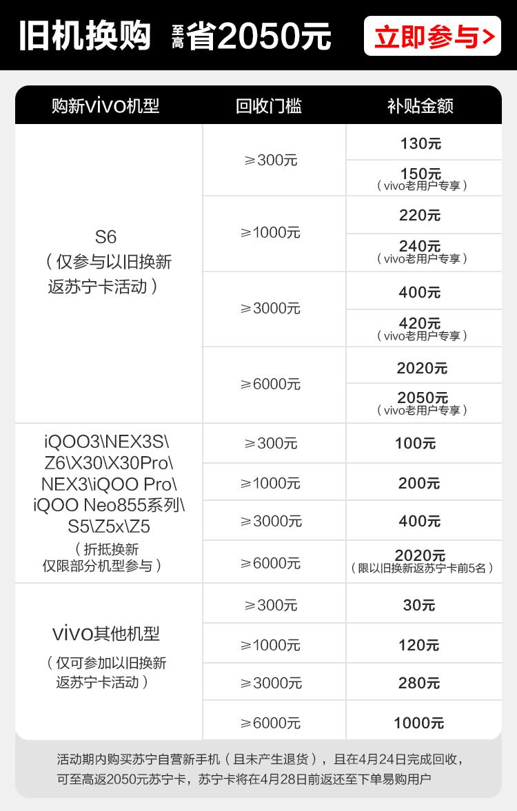 易购双十一关联750_05