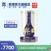 【酒厂自营】郎酒 青花郎 53度酱香型白酒 3300ml 奢香藏品
