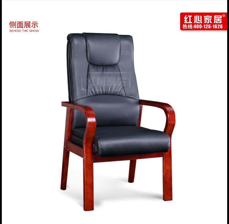 红心椅模板3-恢复的_08