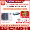 (GREE)格力新品风管机FGR7.2Pd/C3Nh-N2变频3匹家用C3系列一拖一风管机中央空调省电 售价为设备费