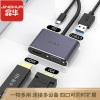 晶华 Type-C扩展坞适用苹果电脑华为手机USB-C转HDMI+VGA高清转换器PD快充HUB分线器转接头Z343