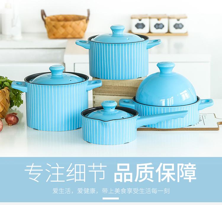 蓝色砂锅2_19