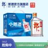 【酒厂自营】郎酒 经典小郎酒 45度兼香型白酒100ml*6瓶 手提版 光瓶白酒