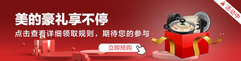 【苏宁专供】美的冰箱 BCD-315WTPZM(E) 星际银
