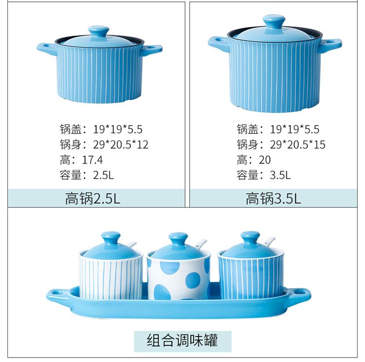 蓝色砂锅2_04
