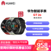 HUAWEI/华为 WATCH GT 2e 智能手表 麒麟芯片 两周续航 百种运动类型 音乐播放 多彩表盘 运动款 熔岩红(46mm)