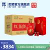 【酒厂自营】郎酒 红花郎十五单瓶礼盒 53度酱香型白酒 500ml*6盒 整箱装