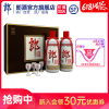 【酒厂自营】郎酒 郎牌郎酒双瓶礼盒 53度酱香型白酒 500ml*2瓶 白酒礼盒 收藏送礼