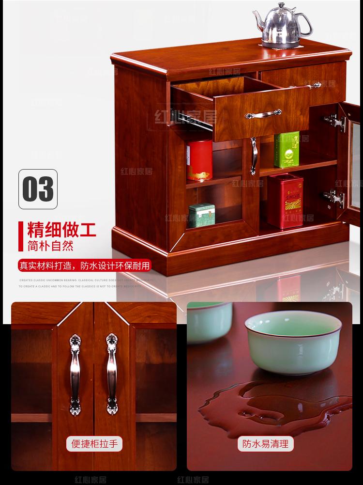 茶水柜_11