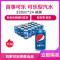 百事可乐 碳酸饮料 可乐型汽水 330ml*24听 整箱(新老包装、纸箱/塑包随机发货)