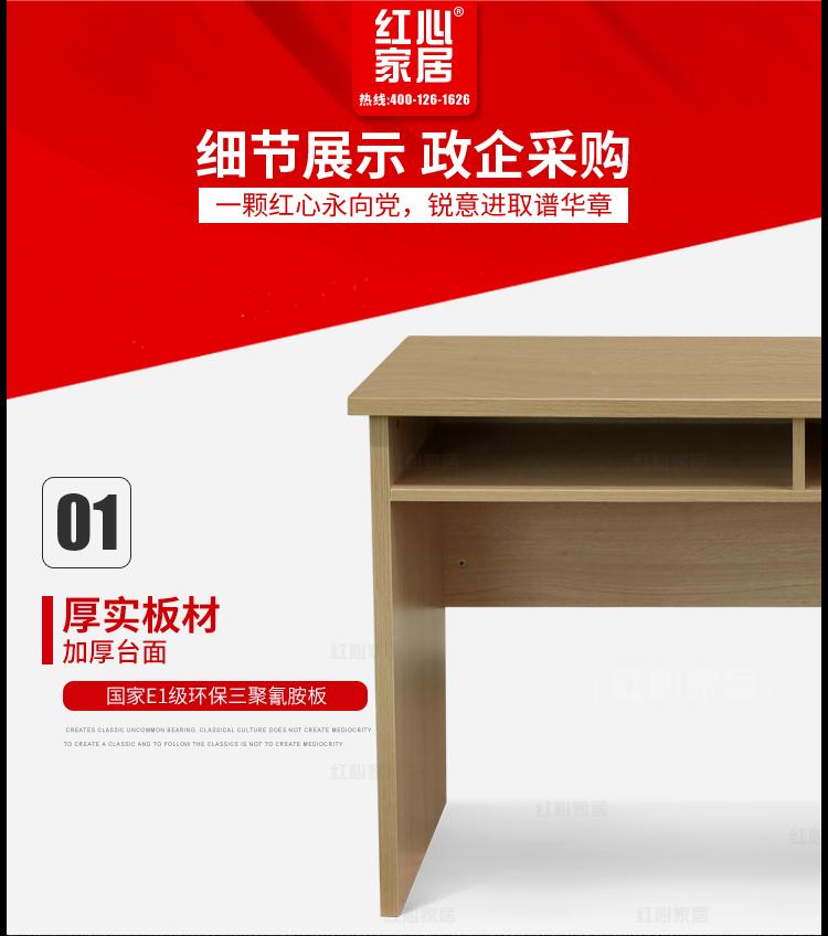 条桌1_08