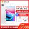 低至2688元【苏宁二手95新】苹果/Apple iPhone 8 Plus 64G 银色 国行正品全网通4G二手手机