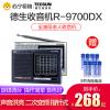 赠【8节充电电池】德生收音机 R-9700DX 铁灰色 全波段老年人二次变频立体声半导体操作简单指针式收音机