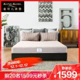 历史低价:KING KOIL 金可儿 苏梦-托潘加 记忆绵弹簧床垫 180*200cm