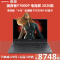 联想(Lenovo)拯救者Y7000P 2020款 i7-10750H 32GB 1TB+512GB RTX2060 6G独显 144Hz 15.6英寸游戏本高色域电竞屏笔记本电脑