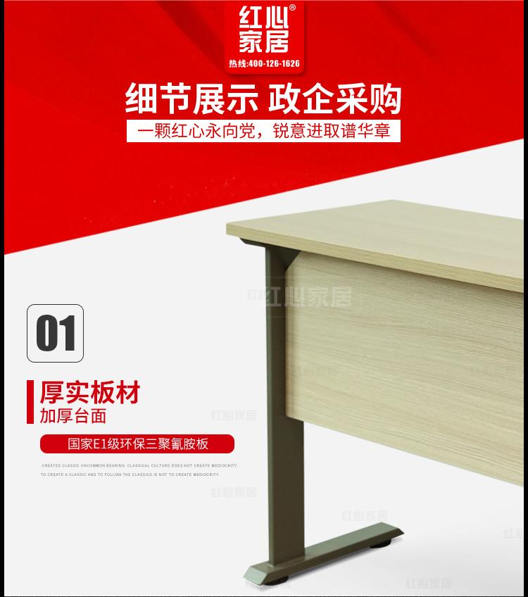 条桌5_08