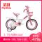 预售5天内发货优贝珍妮公主甜馨同款儿童自行车3岁女孩宝宝2-4-6-7-8-9-10岁童车脚踏车单车礼物