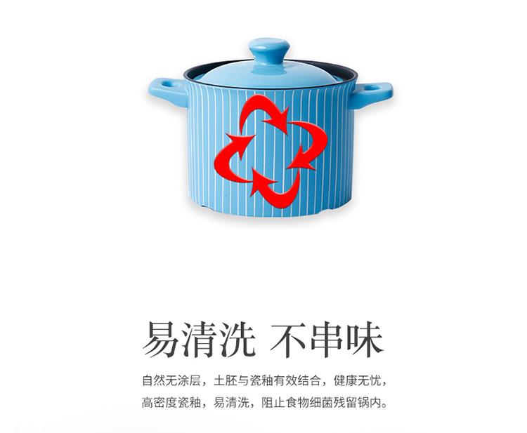 蓝色砂锅2_18