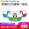 熊猫(PANDA) CD-820 红 便携式DVD复读播放机CD胎教收录机磁带复读机收录机播放器英语学习机