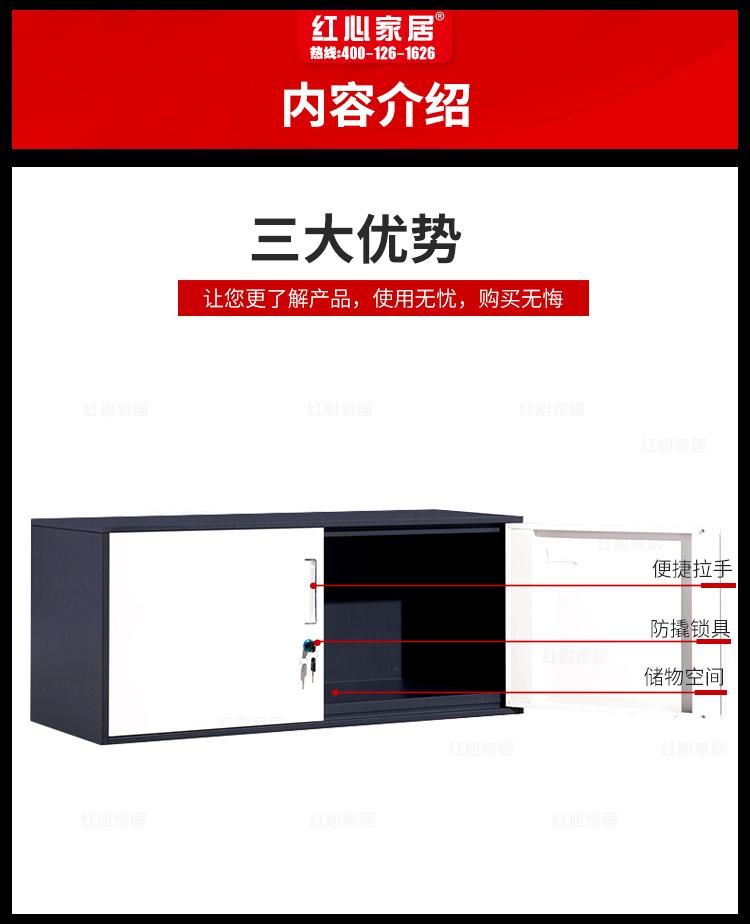 54单节文件柜_05