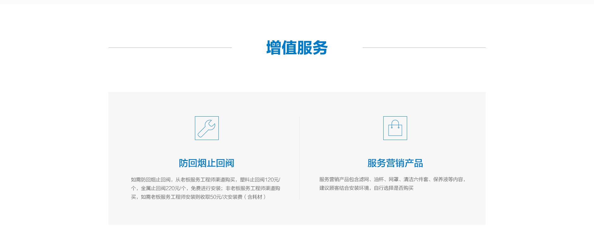 中国国民财富保险股分无限公司广州市荔湾收公司第两营销效劳部_梵素美乳套装