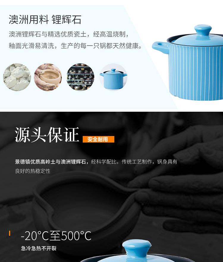 蓝色砂锅2_16