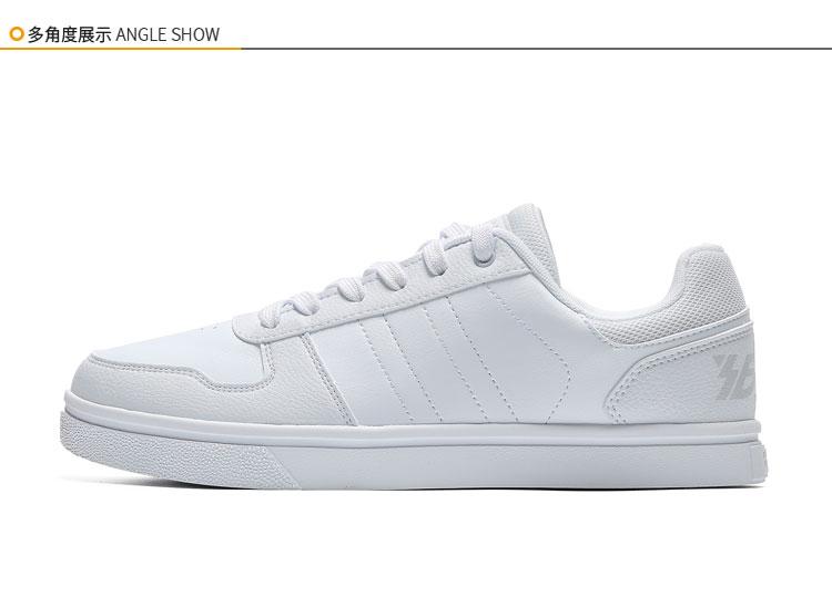 39.5元包邮  361° 671936625 男女款运动鞋