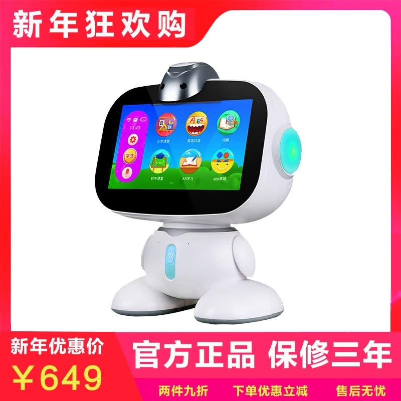 UVR新款智能9寸安卓双系统AR逻辑思维小E智能机器人学习机智能机器人图片