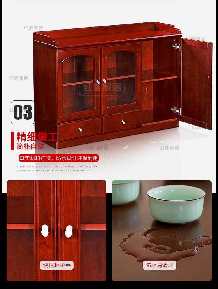 茶水柜4_12