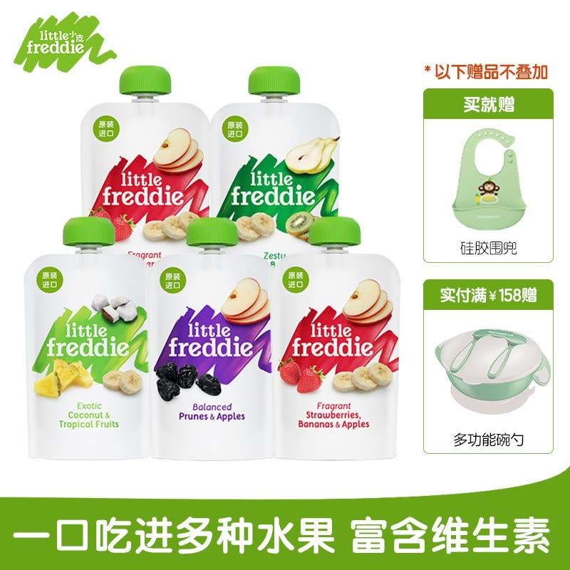 little freddie小皮缤纷维C果泥100g*5袋 原装进口 宝宝辅食 水果泥吸吸袋6m+图片