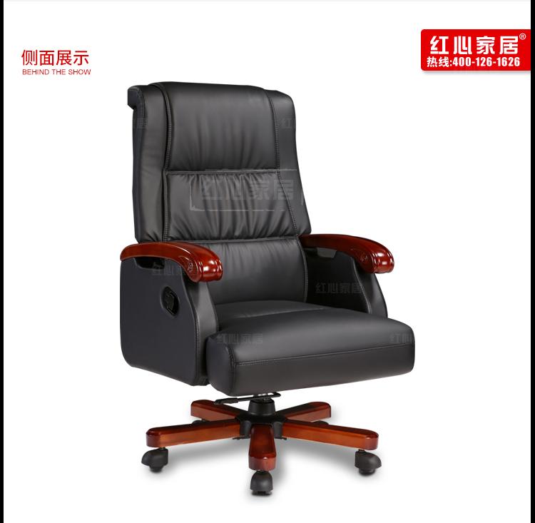 红心椅模板14-恢复的_01_08