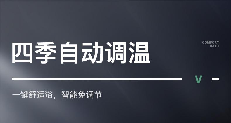 5华帝燃气热水器i12052-切片01_17