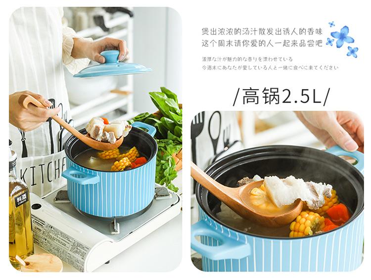 蓝色砂锅2_12