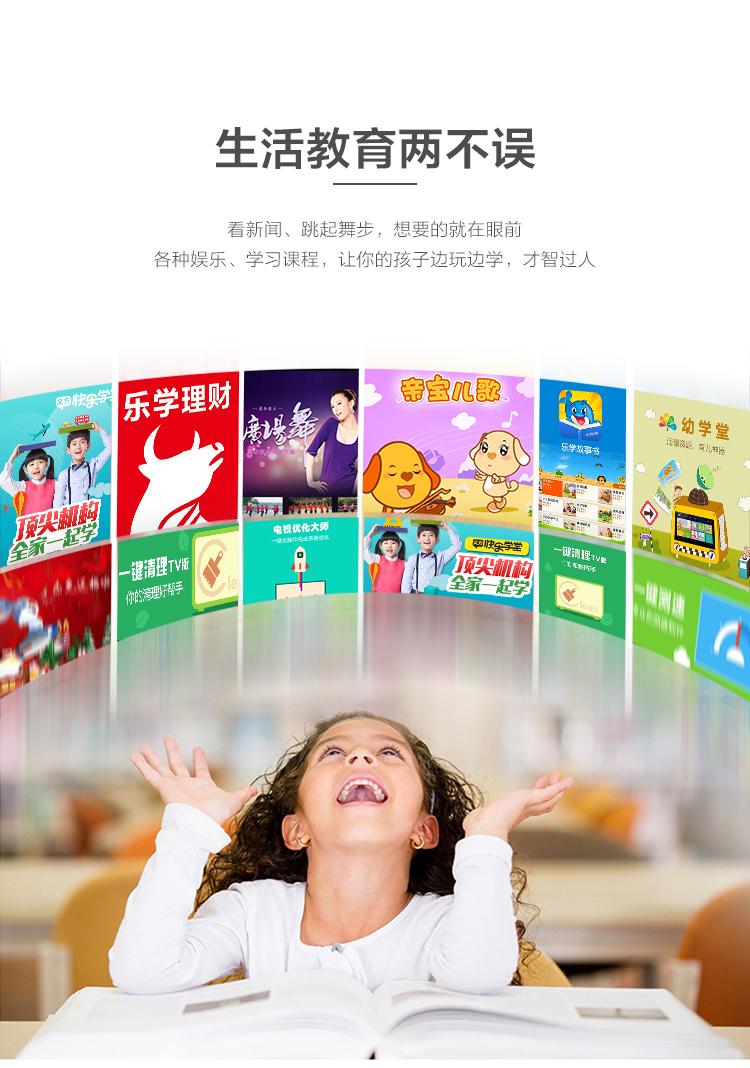 【苏宁专供】飞利浦液晶电视55PUF6112/T3