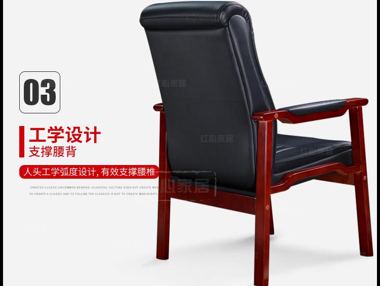 红心椅模板13-恢复的_16