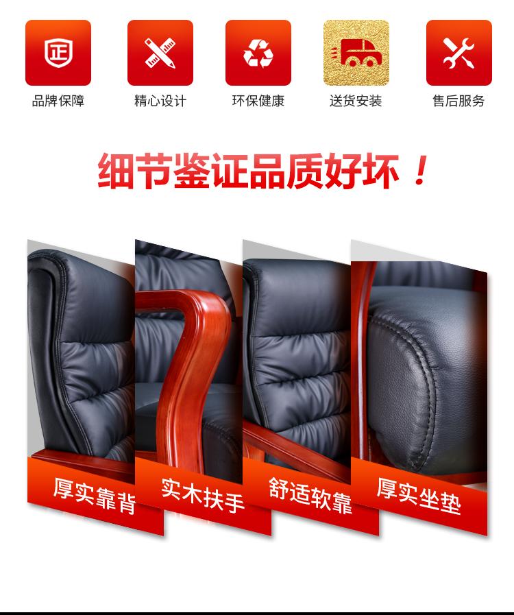红心椅模板10-恢复的_02