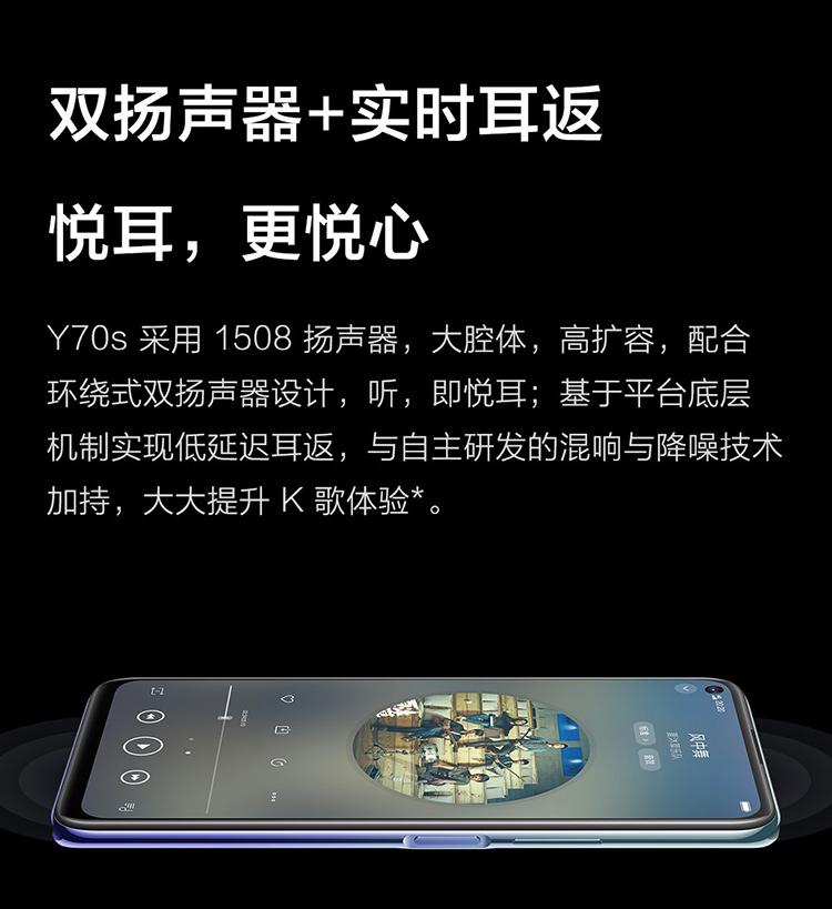 y70S-750-0523_15